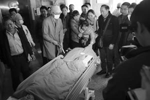 广州:28岁上尉彭勇志患脑癌死亡 捐献器官救5人