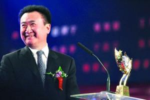 王健林超越马云再度登顶内地首富 坐拥242亿美元