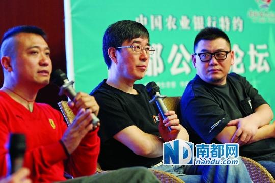 陈向东等三位CEO谈移动互联网创业