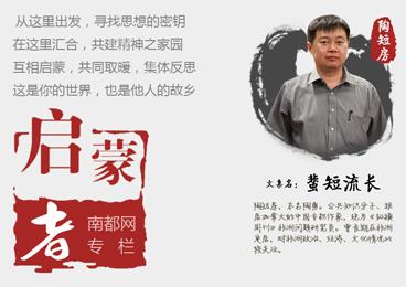 陶短房:后李光耀时代新加坡经济向何处去