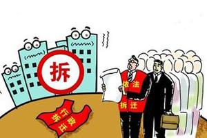 广州3拆迁户造假证骗650万补偿款 行贿过百万