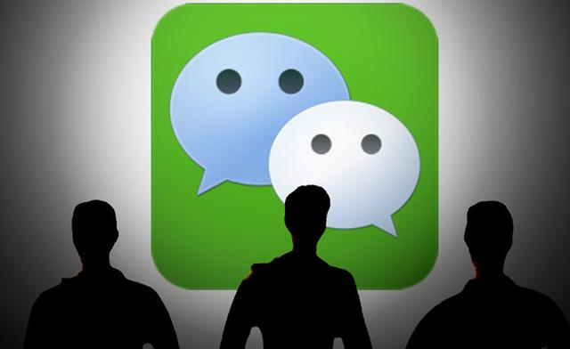 微信回应谣言:没有推出会员制度计划