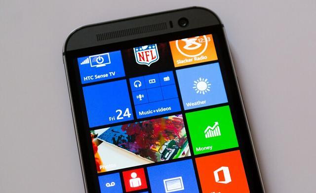 传微软测试在Win10手机上兼容Android应用