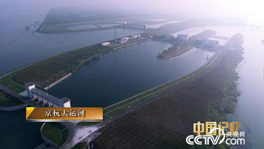 【中国记忆】中国的世界文化遗产