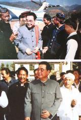 1988年11月澜沧发生7.6级大地震,时任国务院总理的李鹏亲临现场查看灾情。上图为李鹏到达澜沧,下图为李鹏在医院视察救灾情况。