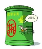 偌大的广州,容不下一个邮筒?
