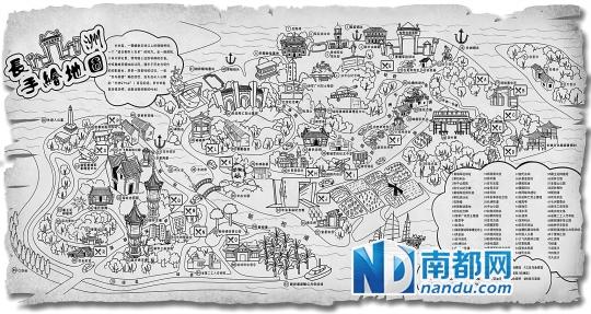 长洲手绘地图(正面).