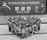 志愿服务成为深圳年轻人的生活状态