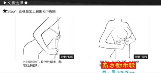 男子下载像三个一样每内衣月换一次视频牙刷情趣用品迅雷应该图片
