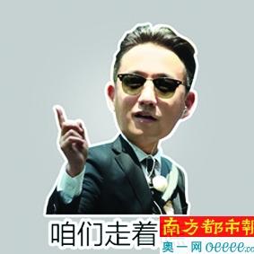 神算子黄磊_为什么说黄磊是神算子