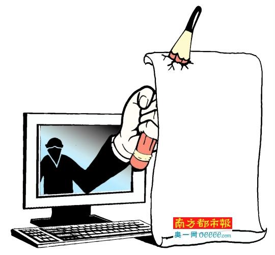 家长侵入广州市教育信息中心系统 晒三万条学