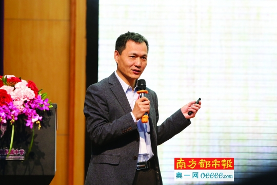 中小学办学体制改革高峰论坛大咖云集深圳_教