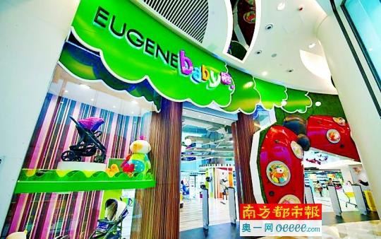 香港母婴正品v母婴药店:别再只跑去奶粉拖用品吗淘宝光攻略情趣魔是图片
